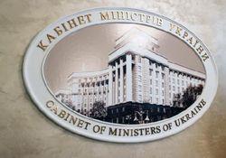 Кабмин Украины намерен бороться с пиратством в Интернете