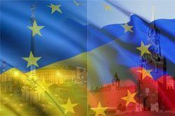 Москва подготовила на 60 страницах свои правки к соглашению Украины с ЕС