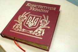 Профильный комитет ВР предлагает вернуться к Конституции 2004 года