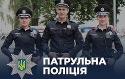 Аваков рассказал, как будет работать полиция Украины
