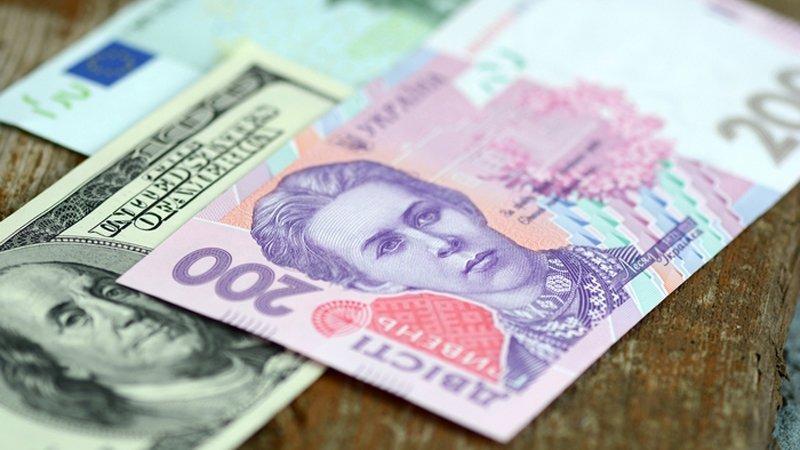 Намежбанке курс продажи доллара вырос— Курс валют