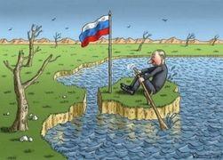 Цена для РФ: аннексию шельфовых запасов Крыма оценили в 300 млрд. долларов