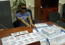 СБУ взяла с поличным организатора поставок оружия в ЛНР из России