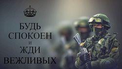 В Луганске террористы начали выселять людей из VIP-домов