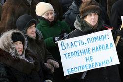 ДНР предложила жителям Амвросиевки судиться за пенсии с Украиной