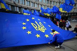 Первая реакция Украины на провал подписания СА в Вильнюсе