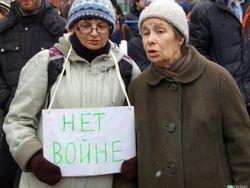 Сотни москвичей под министерством обороны протестуют против войны в Крыму