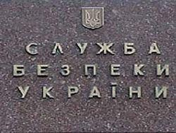 СБУ: Охранники Киевской госадминистрации подстрелили коллегу