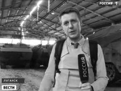 Медведев о смерти журналиста: отвечают те, кто называет себя властями