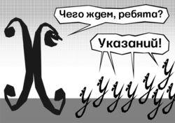 Молодое поколение России мечтает о твердой руке и собственном бизнесе