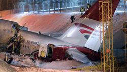 Российский авиалайнер Ту-204 может лишиться лицензии – МАК
