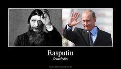 Путин и Распутин