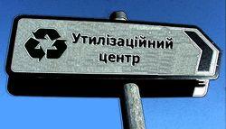 Курс гривны и утилизационный сбор: что выиграет, а что проиграет Украина - трейдеры