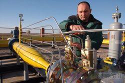Обязательные объемы закупок Украиной российского газа отменены – СМИ