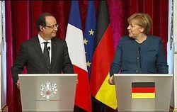 Париж и Берлин хотят добиться мира для Украины на практике – МИД Франции