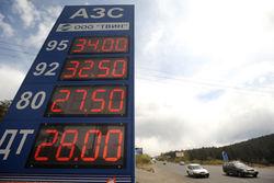 На АЗС в России начали расти цены на бензин