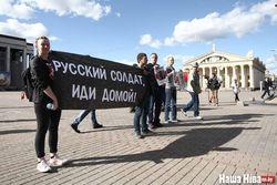 """Белорусские патриоты против учений """"Запад-2017"""""""