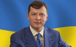 Ляшко объяснил, как нужно действовать на Донбассе