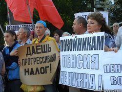 В Москве второй день подряд митингуют