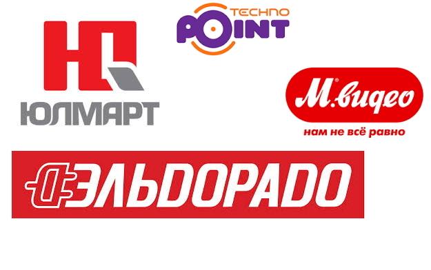 Названы самые популярные интернет-магазины по продаже бытовой техники в РФ 6c220117950