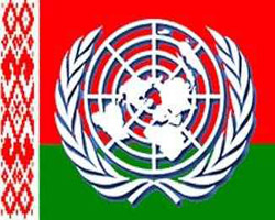 ООН и права человека в Беларуси