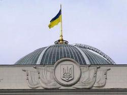 Эксперты: ВР рассмотрит ратификацию Соглашения с ЕС, не учитывая предложение РФ