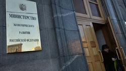 Экономика России упала бы и без санкций Запада – эксперты