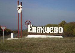 Террористы перебрасывают свои силы в Енакиево