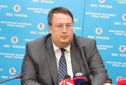Без поддержки РФ террористы не продержатся и нескольких недель – Геращенко