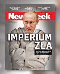 ИноСМИ: Путин руководствуется имперской мечтой