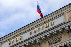 Санкции невыгодны западным финансовым институтам – ЦБ России