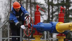 Фьючерс натурального газа на бирже повышается в цене - трейдеры