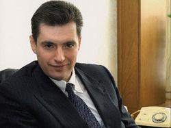 Россия считает Януковича легитимным президентом,  — Слуцкий
