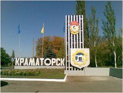 Флаг ДНР водружен на зданиях водоканала и теплосети Краматорска
