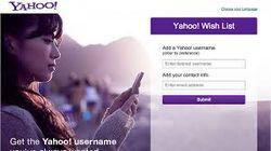 Yahoo! создает видеосервер – конкурента YouTube