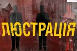 Чиновники начали увольняться из-за закона о люстрации – Яценюк