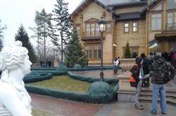 В Киеве открылась выставка «Кодекс Межигорья» от Януковича и Пшонки