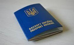 С июня вводятся новые правила выдачи шенгенских виз