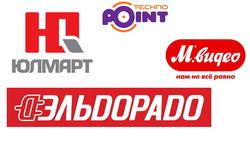 Названы самые популярные интернет-магазины по продаже бытовой техники в РФ