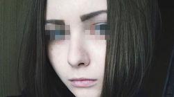16-летний сын олигарха из Новосибирска подозревается в убийстве школьницы