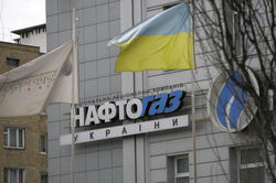 Правительство Украины утвердило план управления «Нафтогазом»
