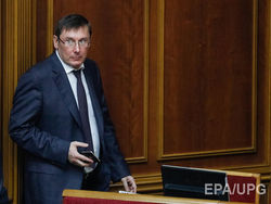 Юрий Луценко – Юлии Тимошенко: Нас с вами посадили профессионалы