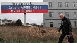 Встреча с реалиями России разочаровала крымчан