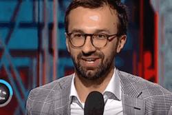 Лещенко объяснил происхождение денег на квартиру в центре Киева