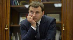 Эксперты считают назначение главой МЭР Орешкина необычным, но хорошим