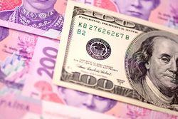 В Украине принят закон о валюте