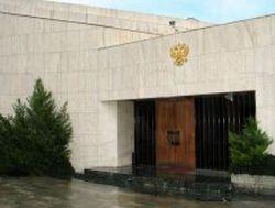 В Греции расследуют внезапную смерть российского консула