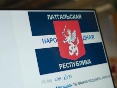 Путин с удовольствием проверит НАТО, атаковав страны Балтии – Кубилиус