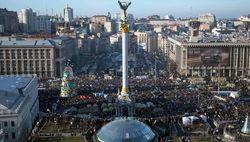 Украина обратилась к РФ с просьбой в расследовании беспорядков
