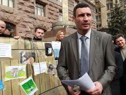Мэр Киева предлагает сделать Труханов остров пешеходной зоной